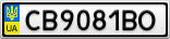 Номерной знак - CB9081BO