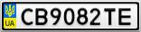 Номерной знак - CB9082TE