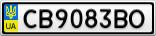 Номерной знак - CB9083BO