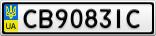 Номерной знак - CB9083IC