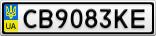 Номерной знак - CB9083KE