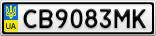 Номерной знак - CB9083MK