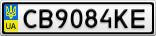 Номерной знак - CB9084KE