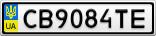Номерной знак - CB9084TE