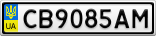 Номерной знак - CB9085AM