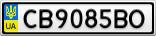 Номерной знак - CB9085BO