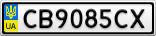 Номерной знак - CB9085CX