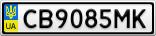 Номерной знак - CB9085MK