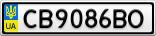 Номерной знак - CB9086BO
