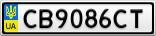 Номерной знак - CB9086CT