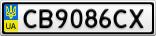 Номерной знак - CB9086CX