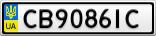 Номерной знак - CB9086IC