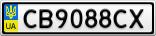 Номерной знак - CB9088CX