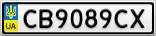 Номерной знак - CB9089CX