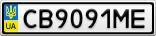 Номерной знак - CB9091ME