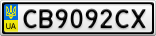 Номерной знак - CB9092CX