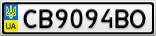 Номерной знак - CB9094BO