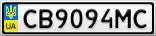 Номерной знак - CB9094MC