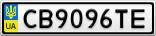 Номерной знак - CB9096TE