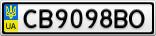 Номерной знак - CB9098BO