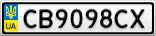 Номерной знак - CB9098CX