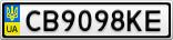 Номерной знак - CB9098KE