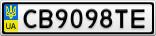 Номерной знак - CB9098TE