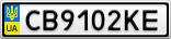 Номерной знак - CB9102KE