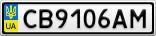 Номерной знак - CB9106AM