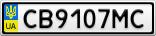 Номерной знак - CB9107MC