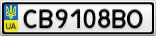 Номерной знак - CB9108BO