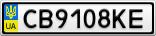 Номерной знак - CB9108KE
