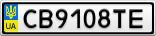 Номерной знак - CB9108TE