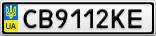 Номерной знак - CB9112KE