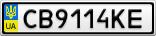 Номерной знак - CB9114KE