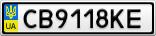 Номерной знак - CB9118KE