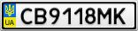 Номерной знак - CB9118MK