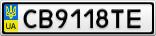 Номерной знак - CB9118TE