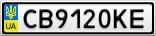 Номерной знак - CB9120KE