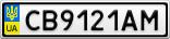 Номерной знак - CB9121AM