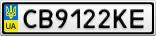 Номерной знак - CB9122KE