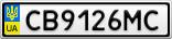 Номерной знак - CB9126MC