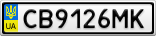 Номерной знак - CB9126MK