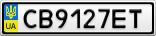 Номерной знак - CB9127ET