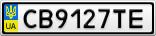 Номерной знак - CB9127TE