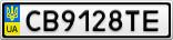 Номерной знак - CB9128TE