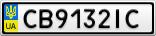 Номерной знак - CB9132IC
