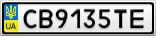 Номерной знак - CB9135TE