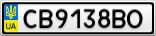 Номерной знак - CB9138BO