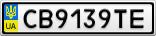 Номерной знак - CB9139TE